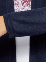 Кардиган удлиненный без застежки oodji для женщины (синий), 63212505/18239/7900N