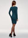 Платье вязаное базовое oodji для женщины (синий), 73912217-2B/33506/7400N