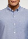 Рубашка из фактурной ткани oodji #SECTION_NAME# (синий), 3B310007M/49257N/7500O - вид 4