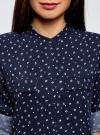 Блузка вискозная с регулировкой длины рукава oodji #SECTION_NAME# (синий), 11403225-3B/26346/7912G - вид 4