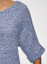 """Джемпер меланжевый с рукавом """"летучая мышь"""" oodji для женщины (синий), 63803057-1/43617/7512X"""