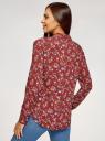 Блузка принтованная из вискозы oodji для женщины (красный), 11411087-1/24681/4970F