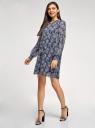 Платье шифоновое с манжетами на резинке oodji #SECTION_NAME# (синий), 11914001/15036/7912E - вид 6