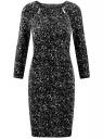 Платье с декоративными молниями принтованное oodji #SECTION_NAME# (черный), 24007024/43121/2912A