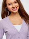 Кардиган вязаный с V-образным вырезом oodji для женщины (фиолетовый), 63212471B/46192/8000M