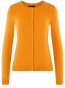 Кардиган вязаный с круглым вырезом oodji #SECTION_NAME# (оранжевый), 63212568B/45576/5200N