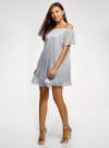 Платье прямое с открытыми плечами oodji #SECTION_NAME# (серебряный), 14007146/49237/9191X - вид 6
