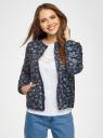 Куртка стеганая с круглым вырезом oodji #SECTION_NAME# (синий), 10204040-1B/42257/7919A - вид 2