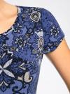 Платье трикотажное с воланами oodji #SECTION_NAME# (синий), 14011017/46384/7574E - вид 5