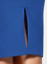 Юбка прямая на эластичном поясе oodji #SECTION_NAME# (синий), 11602177/38253/7500N - вид 5