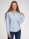 Рубашка хлопковая базовая oodji для женщины (синий), 13K03001-1B/14885/7501N