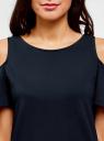 Платье прямого силуэта с открытыми плечами oodji для женщины (синий), 14001225/47420/7900N