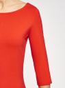 Платье трикотажное базовое oodji #SECTION_NAME# (оранжевый), 14001071-2B/46148/4500N - вид 5