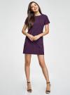 Платье прямого силуэта с рукавом реглан oodji #SECTION_NAME# (фиолетовый), 11914003/46048/4779E - вид 2
