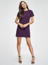 Платье прямого силуэта с рукавом реглан oodji для женщины (фиолетовый), 11914003/46048/4779E