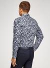 Рубашка принтованная приталенного силуэта oodji #SECTION_NAME# (синий), 3L110257M/19370N/7910E - вид 3