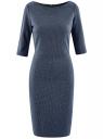 Платье приталенное с вырезом-лодочкой oodji #SECTION_NAME# (синий), 14011011-1/46979/2975J