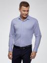 Рубашка базовая хлопковая oodji для мужчины (синий), 3B110017M-2/48420N/7002N