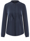 Блузка вискозная с отстрочками на груди oodji #SECTION_NAME# (синий), 21411121/47075N/7901N