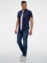 Рубашка приталенная принтованная oodji #SECTION_NAME# (синий), 3L410098M/39312N/7975G - вид 6