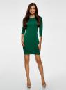 Платье облегающего силуэта на молнии oodji #SECTION_NAME# (зеленый), 14001105-6B/46944/6E00N - вид 2