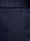 Жилет с поясом и отделкой из искусственной кожи oodji #SECTION_NAME# (синий), 22301020-8/45367/7900N - вид 5