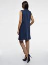 Жилет удлиненный на пуговицах oodji для женщины (синий), 12305007/46572/7900N
