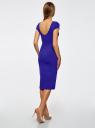 Платье миди с вырезом на спине oodji #SECTION_NAME# (синий), 24001104-5B/47420/7501N - вид 3