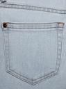 Джинсы skinny с высокой посадкой oodji для женщины (синий), 12103149-2B/46734/7000W