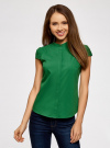 Рубашка с коротким рукавом из хлопка oodji #SECTION_NAME# (зеленый), 11403196-1/18193/6E00N - вид 2