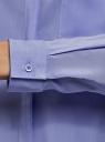 Блузка свободного силуэта с декоративными пуговицами на спине oodji #SECTION_NAME# (синий), 11401275/24681/7001N - вид 5