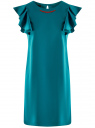 Платье с рукавами-крылышками и украшением на горловине oodji #SECTION_NAME# (бирюзовый), 21909002/42720/7300N