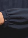 Блузка вискозная с отстрочками на груди oodji #SECTION_NAME# (синий), 21411121/47075N/7901N - вид 5