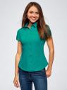 Рубашка хлопковая с коротким рукавом oodji #SECTION_NAME# (зеленый), 13K01004-1B/14885/6D00N - вид 2