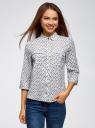 Блузка из струящейся ткани с нагрудными карманами oodji #SECTION_NAME# (белый), 11403225-6B/48853/1229F - вид 2