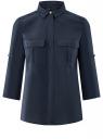 Блузка из струящейся ткани с нагрудными карманами oodji #SECTION_NAME# (синий), 11403225-6B/48853/7900N