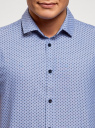 Рубашка хлопковая с коротким рукавом oodji #SECTION_NAME# (синий), 3L410136M/49174N/7079G - вид 4