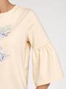 Блузка трикотажная с рукавами-воланами oodji для женщины (слоновая кость), 14201527-3/46944/3080P