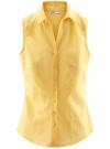 Рубашка базовая без рукавов oodji #SECTION_NAME# (желтый), 11405063-6/45510/5000N