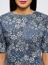 Платье прямого силуэта с коротким рукавом oodji #SECTION_NAME# (синий), 24001110-10B/48481/7430F - вид 4