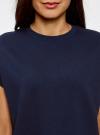 Платье прямого силуэта с отворотами на рукавах oodji #SECTION_NAME# (синий), 14008020B/47999/7900N - вид 4