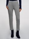 Брюки трикотажные облегающего силуэта oodji #SECTION_NAME# (серый), 18601009/48596/2512J - вид 2