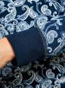 Свитшот принтованный с круглым вырезом oodji для женщины (синий), 14807021-1/46919/7920E