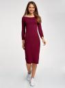 Платье облегающее с вырезом-лодочкой oodji #SECTION_NAME# (красный), 14017001-6B/47420/4900N - вид 2