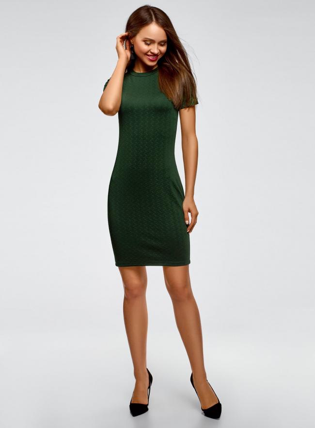 Платье облегающего силуэта на молнии oodji #SECTION_NAME# (зеленый), 14011025/42588/6900N