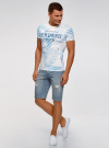 Шорты джинсовые с потертостями oodji #SECTION_NAME# (синий), 6L220016M/35771/7000W - вид 6
