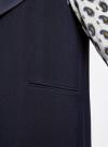 Жилет удлиненный с объемными лацканами oodji для женщины (синий), 22305003/38095/7900N - вид 5