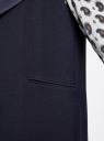 Жилет удлиненный с объемными лацканами oodji для женщины (синий), 22305003/38095/7900N