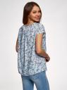 Блузка свободного силуэта с бантом oodji для женщины (синий), 11411154-1B/24681/7041F