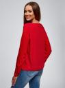 Блузка вискозная базовая oodji #SECTION_NAME# (красный), 11411135-3B/26346/4501N - вид 3